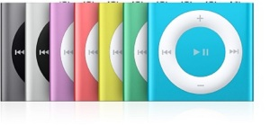 ipodshuffle-product-initial-2013